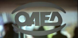 ΟΑΕΔ: Οικονομική ενίσχυση 400 ευρώ στους ανέργους 18-24 ετών