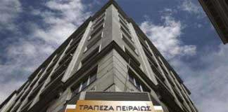 Τράπεζα Πειραιώς: Προτεραιότητα οι μικρομεσαίες επιχειρήσεις