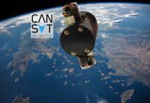 CanSat in GREECE 2017: Πανελλήνιος διαγωνισμός διαστημικής τεχνολογίας