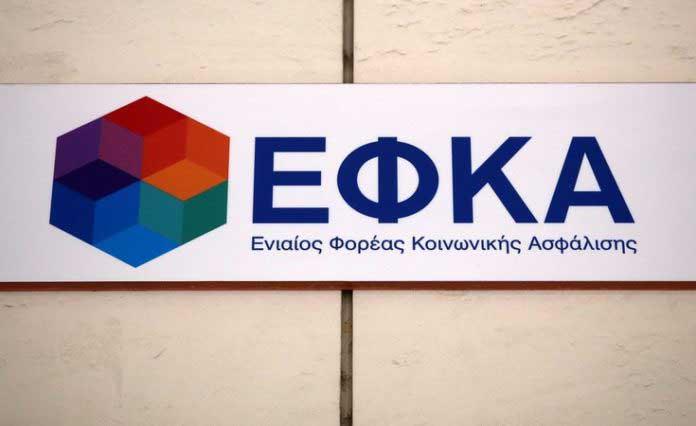 ΕΦΚΑ: Ελάχιστος χρόνος ασφάλισης ανταποδοτικής σύνταξης