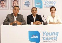 WIND Young Talents: Τα ταλέντα του αύριο αναζητά η Wind