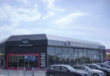 Επίσημος αντιπρόσωπος της BMW Group Hellas στη Θεσσαλονίκη η Βελμάρ