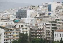 Τι ισχύει για την προστασία της 1ης κατοικίας με το νόμο Κατσέλη-Σταθάκη