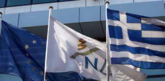 ΝΔ: Τροπολογία για τη διατήρηση του μειωμένου ΦΠΑ στα νησιά