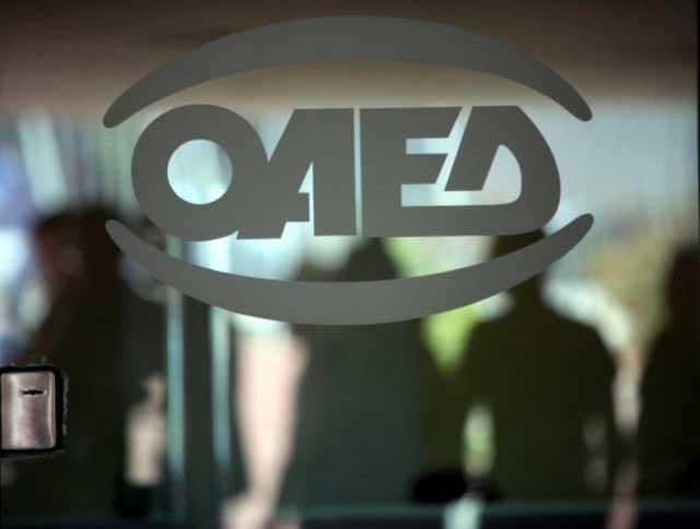ΟΑΕΔ: Εγκύκλιος για την ηλεκτρονική αναγγελία οικειοθελούς αποχώρησης