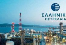 ΕΛΠΕ: Στα 224 εκατ. ευρώ τα καθαρά κέρδη του 1ου εξαμήνου