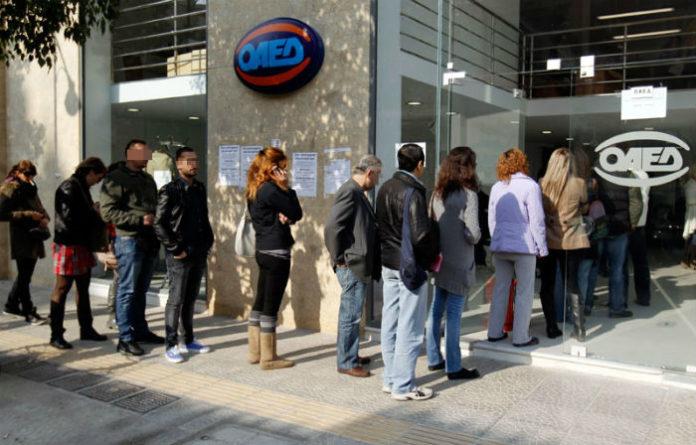 Τα δικαιώματα των ανέργων και οι τάσεις της εγγεγραμμένης ανεργίας