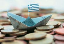 ΤτΕ: Χαμηλώνει ο πήχης της ανάπτυξης για την ελληνική οικονομία