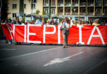 Υπουργείο Εργασίας: Αποσύρονται οι τροπολογίες για τις απεργίες