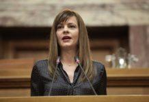Αχτσιόγλου: Στις 15 Δεκεμβρίου θα καταβληθεί το κοινωνικό μέρισμα