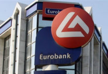 Eurobank: Λίγο πριν τη συμφωνία οι διαπραγματεύσεις με τη Banca Transilvania