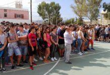 Στις 31 Μαΐου το τέλος των μαθημάτων στα Γυμνάσια