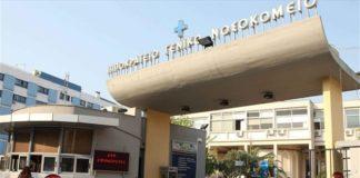 Γιατρός συνελήφθη για τη δολοφονία 36χρονης στη Θεσσαλονίκη