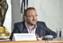 ΟΕΕ: Πρόσθετα κίνητρα για ώθηση στο θεσμό των ενεργειακών κοινοτήτων