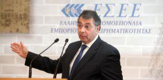 ΕΣΕΕ: Άλλος ένας προϋπολογισμός λιτότητας και υπερφορολόγησης