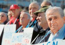 ΕΚΑ και ΓΣΕΕ στο πλευρό των συνταξιούχων
