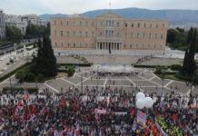 Ξύλο στη Βουλή με φόντο τη γενική απεργία