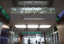Σημαντική άνοδος στο Χρηματιστήριο Αθηνών