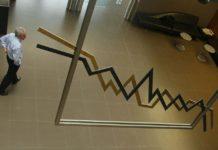 Με μικρή πτώση το Χρηματιστήριο Αθηνών