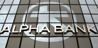 Alpha Bank: Χρηματοδότηση 200 εκατ. ευρώ για τις μικρομεσαίες επιχειρήσεις