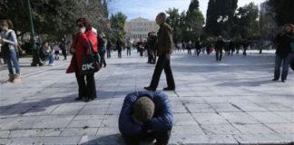 ΕΚΤ: Στο 31,3% η πραγματική ανεργία στην Ελλάδα