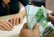 Διευκρινίσεις για τον καθορισμό της επικουρικής σύνταξης του ΕΤΕΑΕΠ