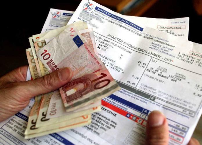 Τι αλλάζει στις χρεώσεις Υπηρεσιών Κοινής Ωφέλειας από 1η Γενάρη