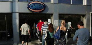 ΟΑΕΔ: Μείωση 3% στην ανεργία το Σεπτέμβρη