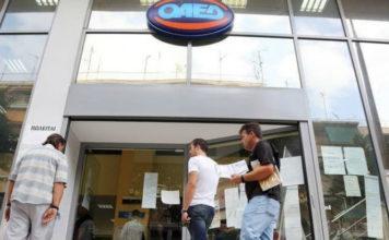 ΟΑΕΔ: Αύξηση 3,07% στους εγγεγραμένους ανέργους τον Οκτώβρη