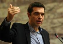 """Τσίπρας: Η Δυτική Αττική να γίνει η """"μπροστά αυλή"""" της πρωτεύουσας"""
