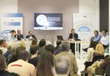 ΕΒΕΑ: Νέος κύκλος αιτήσεων για τη «Θερμοκοιτίδα Νεοφυών Επιχειρήσεων»