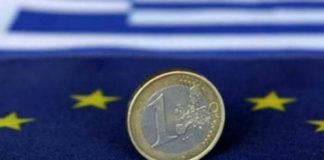Eurostat: Στο 0,5% του ΑΕΠ το δημοσιονομικό πλεόνασμα το 2016