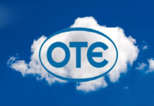 ΟΤΕ: Στα 938,8 εκατ. ευρώ τα ενοποιημένα έσοδα του Ομίλου το 2ο τρίμηνο