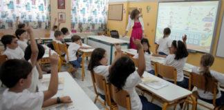 Με 4 χιλ. κενά ξεκινούν τα μαθήματα στα δημοτικά σχολεία