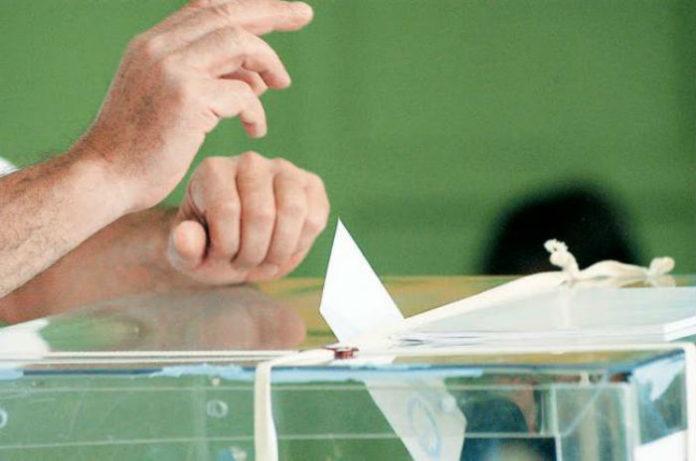 Όροι και προϋποθέσεις στις εκλογές για την ηγεσία της Κεντροαριστεράς