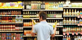 Eurostat: Στο 1,1% ο ετήσιος πληθωρισμός το Νοέμβρη στην Ελλάδα