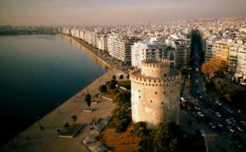 Philoxenia-Hotelia: H «καρδιά» του ελληνικού τουρισμού χτυπά στη Θεσσαλονίκη