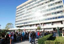 Συνεχίζονται οι διαμαρτυρίες φοιτητών για τη διακοπή σίτισης στο ΑΠΘ