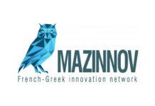 MAZINNOV 2: Υιοθέτησε μια start up-Οραματίσου την Ελλάδα του αύριο