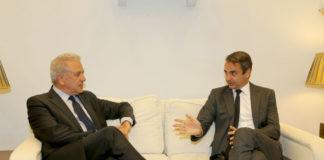 Μητσοτάκης: Συνάντηση για το προσφυγικό με τον Δημ. Αβραμόπουλο