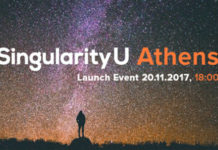 SingularityU ATHENS: Η τεχνολογία του αύριο στην Ελλάδα του σήμερα