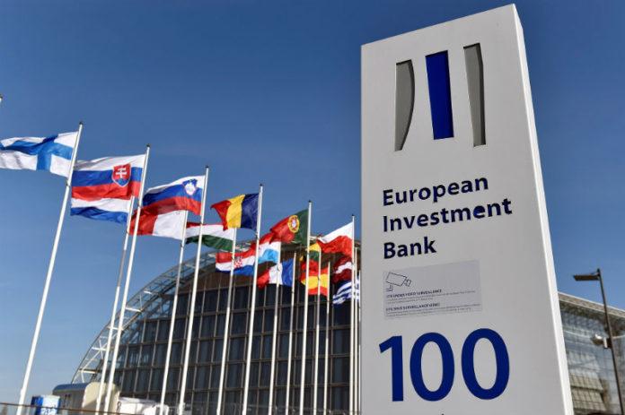 ΕΤΕπ: Στην κορυφή της αξιοποίησης του Σχεδίου Γιούνκερ η Ελλάδα