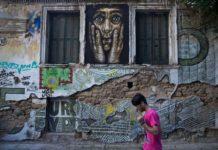 Εναλλακτικός Τουρισμός: Το be or not... Airbnb στα Εξάρχεια