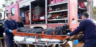 Νέκρος ακόμη ένας αγνοούμενος: Στους 22 οι θάνατοι από την κακοκαιρία
