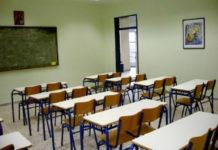 Κλειστά σήμερα όλα τα σχολεία στην Αττική λόγω κακοκαιρίας