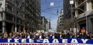 Περισσότεροι από 10 χιλ. οι διαδηλωτές στις σημερινές πορείες