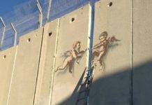 Banksy: Καλά Χριστούγεννα από τη Δυτική Όχθη