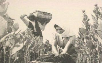 Ελληνοτουρκική φιλία: Η συνθήκη της... Κοζάνης