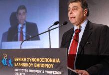 ΕΣΕΕ: Να διατηρηθεί ο ευρωπαϊκός ορισμός των μικρομεσαίων επιχειρήσεων