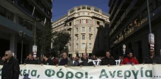 Με πορείες και συλλαλητήρια η χθεσινή 24ωρη απεργία